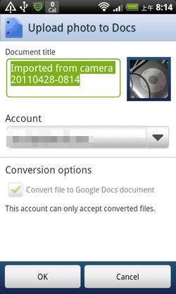 google docs app-13