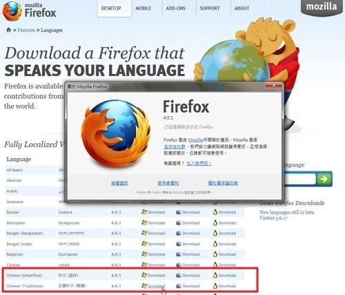firefox 401-01