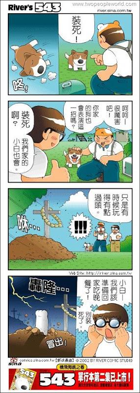 20040524_teaaaaaa@pchome.com.tw_151545