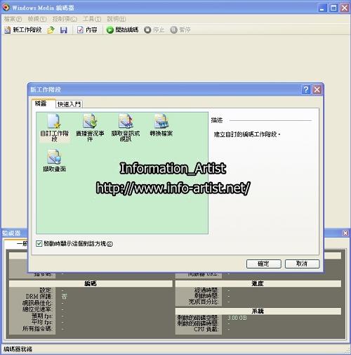 001_nEO_IMG.jpg
