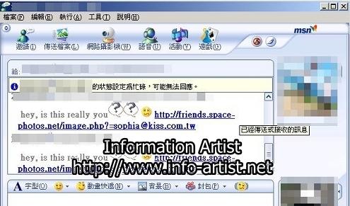 livemessenger01_nEO_IMG.jpg