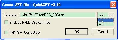 quicksfv005.jpg