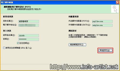 hotmail02_nEO_IMG.jpg