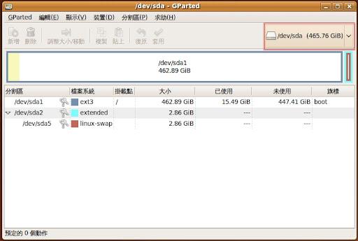 linux001.jpg