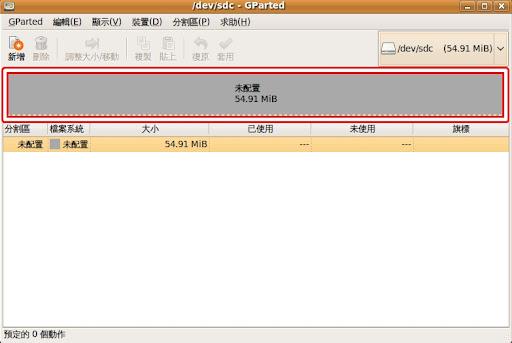 linux002.jpg