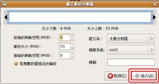 linux003.jpg