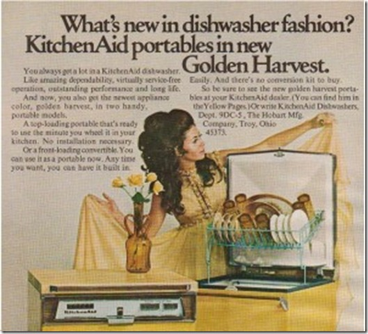 harvestgold-300x272