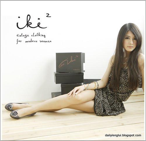 Li Er (黎兒)