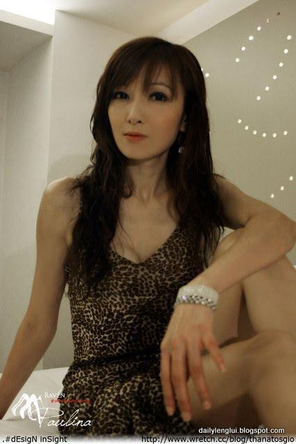 Paulina 胡文英