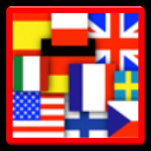 多國語言翻譯 LOGO-APP點子