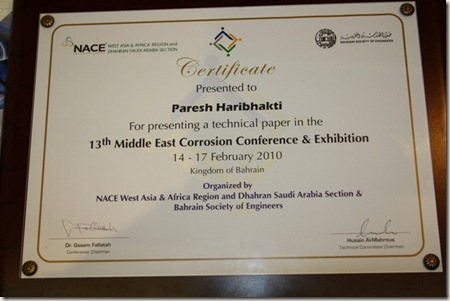 Middle East Corrosion Exhibition - Bahrain - Feb2010 (27)