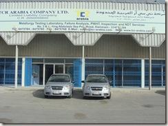 DSC01708