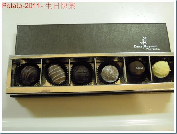 DSCN8632