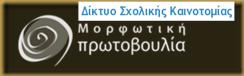 schoolnet-logo
