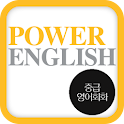 EBS FM Power English(2012.1월호) icon