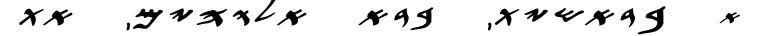 hebrew-paleo-qumran.jpg