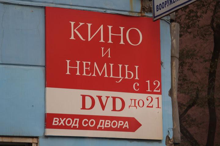 Дневник первой блоггерской дальневосточной экспедиции. Черновики, часть четвёртая.