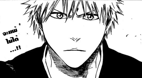 Bleach Manga &#3637;&#3656; 389 ENG &amp;  [&#3656;&#3660;]