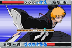 Bleach Advance - Kurenai ni Somaru Soul Society (Japan)_05