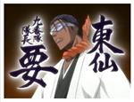 09_1st_Tousen Kanami