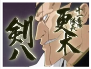 11_1st_Zaraki Kenpachi