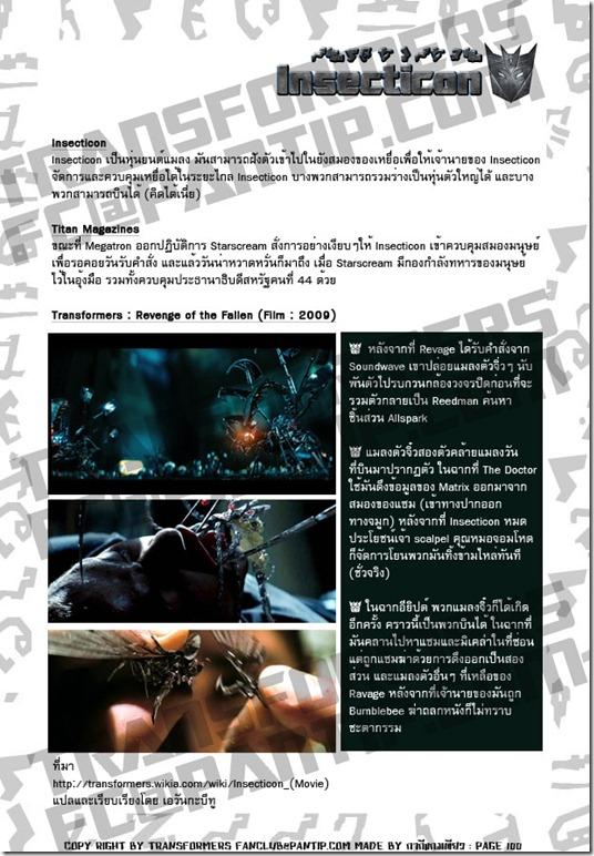 TFFC@PANTIP.COM - Insecticon (Decepticon)