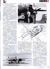 Weapon.Magazine.Vol.73.Jun.2005.Chinese.eBook-TLFeBOOK.兵器-45.jpg