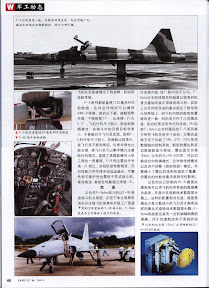 Weapon Magazine Vol 71 Apr 2005 Chinese Ebook-Tlfebook 兵器-48.jpg