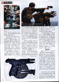 Weapon Magazine No 75 Aug 2005 Ebook-Tlfebook-20.jpg