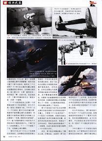 Weapon Magazine No 74 July 2005 Ebook-Tlfebook-18.jpg