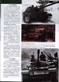 Weapon Magazine No 74 July 2005 Ebook-Tlfebook-51.jpg