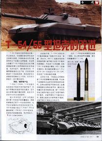 Weapon Magazine No 74 July 2005 Ebook-Tlfebook-57.jpg