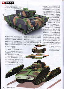 Weapon Magazine Feb 2006 Chinese Ebook-Tlfebook-10.jpg
