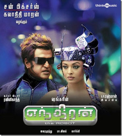 endhiran-music-review