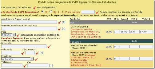 Pedidos_CYPE_Estudiantes