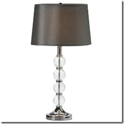 lamp.target.69.99