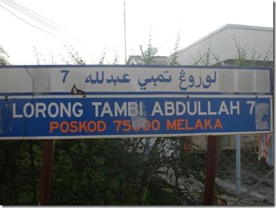 Tambi Abdullah