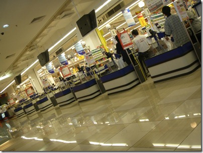 cashiers = empty
