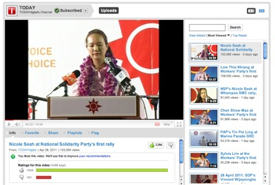 Screen shot 2011-05-02 at PM 07.29.48.png