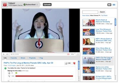 Screen shot 2011-05-02 at PM 07.30.32.png