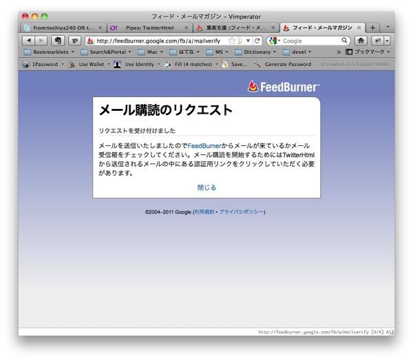 FeedBurnner7