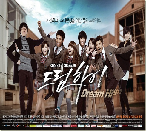 dream_high_poster
