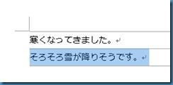 20101115224908