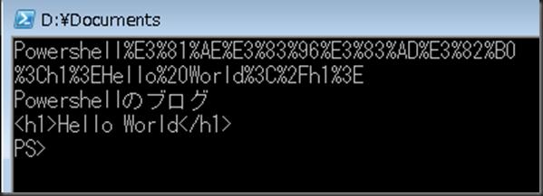 20101124000853