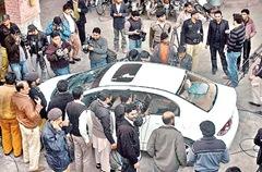 Crime Scene Lahore