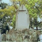 式典1-雲平記念碑.jpg