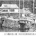 scan-41-1.jpg