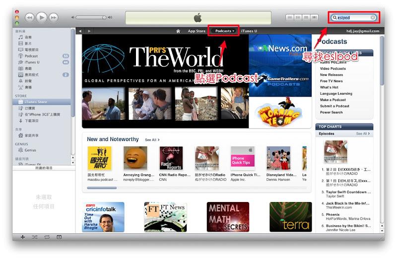 螢幕快照 2010-10-18 下午5.11.56.jpg