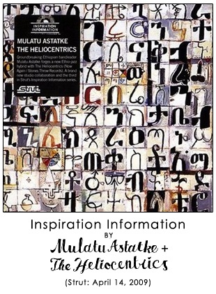 Inspiration Information (Vol. 3) by Mulatu Astatke & the Heliocentrics
