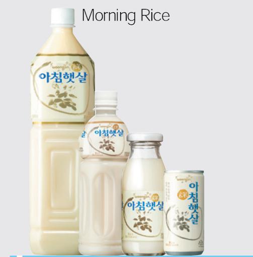 Good Morning Too In Korean : Sand village farm september